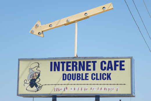 Internet-520