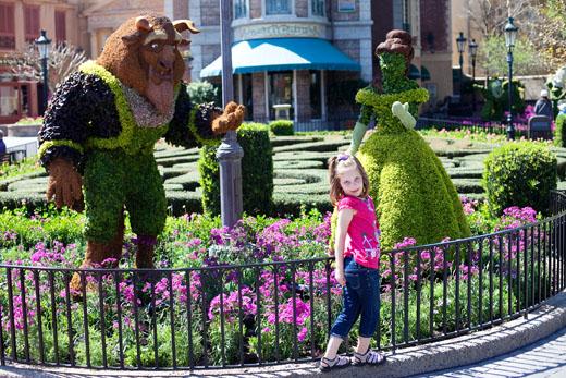 Topiary1-520
